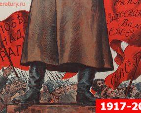 100-let-oktyabrskoy-revolyucii-oktyabr-1917-4