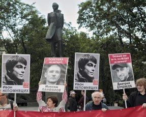 Фото: Ярослав Чингаев/Коммерсантъ